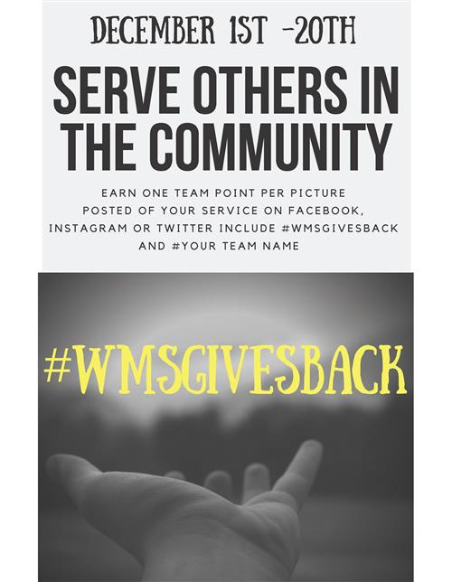 WMS GIVES BACK